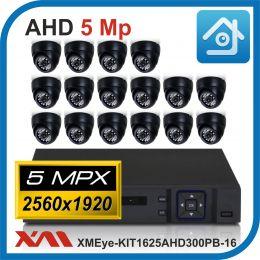Комплект видеонаблюдения на 16 камер XMEye-KIT1625AHD300PB-16.