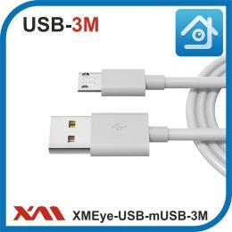 XMEye-USB-microUSB-3M(белый).