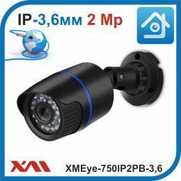 XMEye-750IP2PB-3,6.(Пластик/Черная). 1080P. 2Mpx. Камера видеонаблюдения IP.
