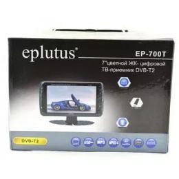 Eplutus EP-700T