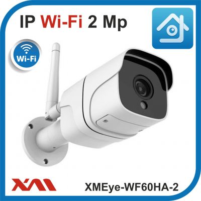 XMEye-WF60HA-2.(Металл/Белая). 1080P. 2Mpx. Камера видеонаблюдения IP Wi-fi.