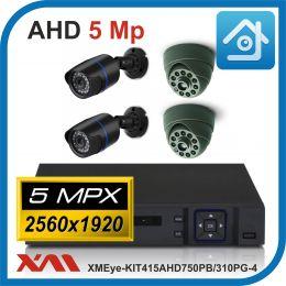 Комплект видеонаблюдения на 4 камеры XMEye-KIT415AHD750PB/310PG-4.
