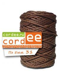 Шнур Cordee, ПЭ5 мм, цв.:31 коричневый
