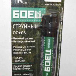 Баллон струйный БОЕЦ 100мл