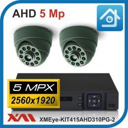 Комплект видеонаблюдения на 2 камеры XMEye-KIT415AHD310G-2.