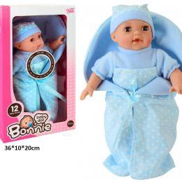 Кукла муз LD9906I (36шт/2) 12 звуков, в пеленальном конверте, в кор. 20*10*36см