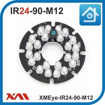 XMEye-IR24-90-M12. Ик IR подсветка для камер видеонаблюдения.