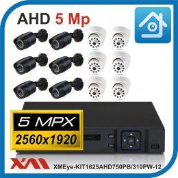 Комплект видеонаблюдения на 12 камер XMEye-KIT1625AHD750PB/310PW-12.