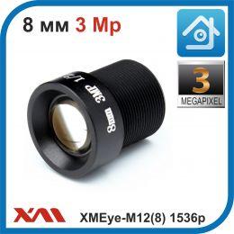 XMEye-M12(8). 1536p. 3 Мп. Объектив М12 для камер видеонаблюдения с фокусным расстоянием 8 мм.