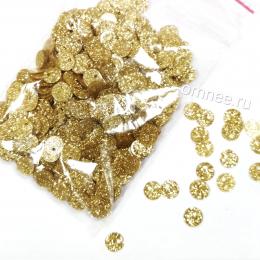 Пайетки с глиттером пришивные ''круг'' , цв.: золото 1001, 6 мм, 10 гр.