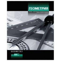 тетрадь геометрия