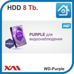 HDD 8 Tb Purple. Western Digital. Жесткий диск.
