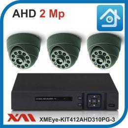 Комплект видеонаблюдения на 3 камеры XMEye-KIT412AHD310PG-3.
