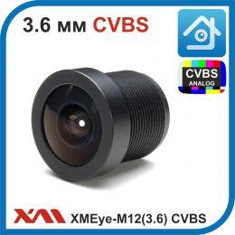 XMEye-M12(3,6). CVBS Объектив М12 для камер видеонаблюдения с фокусным расстоянием 3,6 мм.