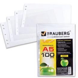 папка-файл А5