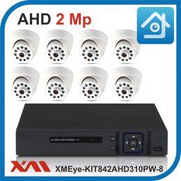 Комплект видеонаблюдения на 8 камер XMEye-KIT842AHD310PW-8.
