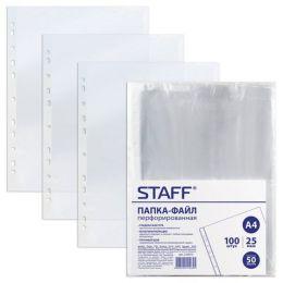 Папки-файлы перфорированные А4 STAFF эконом, КОМПЛЕКТ 100шт., гладкие, 0,025 мм, 224814