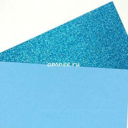 Фоамиран глиттерный 2мм, 20х30 см, цв.: Н016 св.бирюзовый