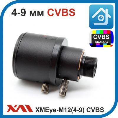 XMEye-М12(4-9). CVBS. Вариофокальный объектив М12 для камер видеонаблюдения с фокусным расстоянием 4-9 мм.