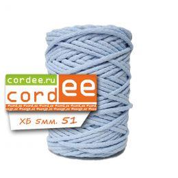 Шнур Cordee, ХБ5 мм, цв.:51 голубой