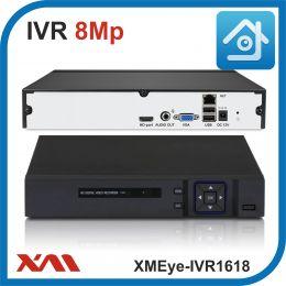 XMEye-IVR1618. Видеорегистратор IP.