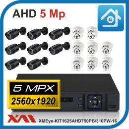 Комплект видеонаблюдения на 16 камер XMEye-KIT1625AHD750PB/310PW-16.