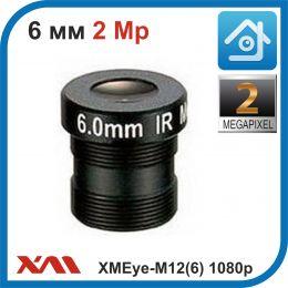 XMEye-M12(6). 1080p. 2 Мп. Объектив М12 для камер видеонаблюдения с фокусным расстоянием 6 мм.