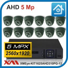 Комплект видеонаблюдения на 12 камер XMEye-KIT1625AHD310PG-12.