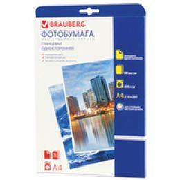 Фотобумага BRAUBERG для струйной печати А4, 200 г/м2, 50 л., односторонняя, глянцевая, 362875