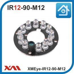 XMEye-IR12-90-M12. Ик IR подсветка для камер видеонаблюдения.
