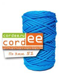Шнур Cordee, ПЭ4 мм цв.:51 синий