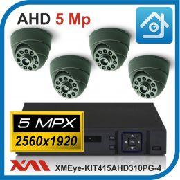 Комплект видеонаблюдения на 4 камеры XMEye-KIT415AHD310PG-4.