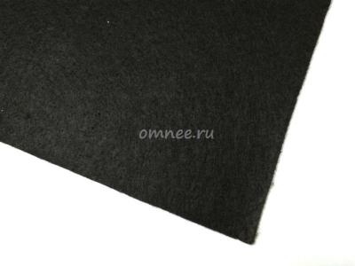 Фетр листовой жёсткий 2 мм, 20х30 см, цв.: 659 чёрный