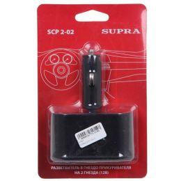 Supra SPC 2-02