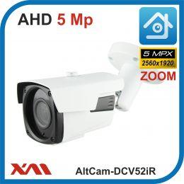 AltCam DCV52IR. ZOOM.(Металл/Белая). 1920P. 5Mpx. Камера видеонаблюдения.