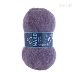 NAKO Mohair delicate 6149 (пыльная сирень), 5%мохер, 10% шерсть, 85 % премиум акрил, 100 гр. 500 м.