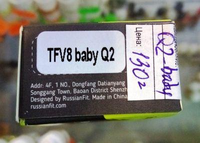 Испаритель Russian Fit TFV8 baby-Q2, 0,4oHm