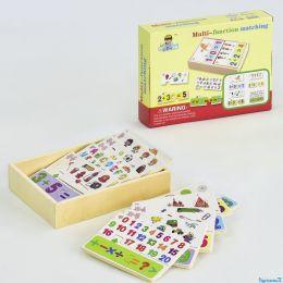 Деревянная игра Обучающие пазлы С 35659 (150) [Коробка]