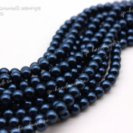Хрустальный жемчуг Preciosa 5 мм Blue 20 шт