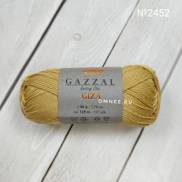 Gazzal giza 2452 (золотой песок), мерс. хлопок 100%, 50 гр.125 м.
