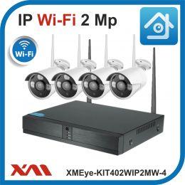 XMEye-KIT402WIP2MW-4. Комплект видеонаблюдения IP Wi-fi на 4 камеры.