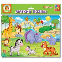 """М'які пазли """"Зоопарк"""" А4, 24 ел. VT1102-13 (рус)"""