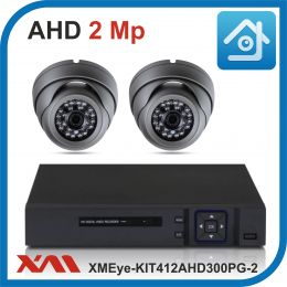 Комплект видеонаблюдения на 2 камеры XMEye-KIT412AHD300PG-2.