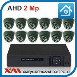 Комплект видеонаблюдения на 12 камер XMEye-KIT1622AHD310PG-12.