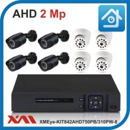 Комплект видеонаблюдения на 8 камер XMEye-KIT842AHD750PB/310PW-8.