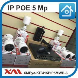 XMEye-KIT815PIP5MWB-6.