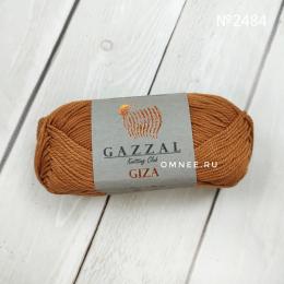 Gazzal giza 2484 (бронза), мерс. хлопок 100%, 50 гр.125 м.