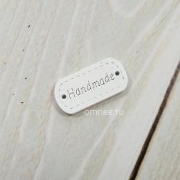 Бирка деревянная ''HAND MADE'', цв.: белый, шт.