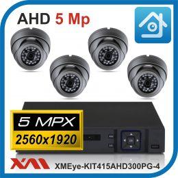 Комплект видеонаблюдения на 4 камеры XMEye-KIT415AHD300PG-4.
