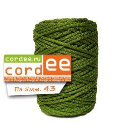 Шнур Cordee, ПЭ5 мм, цв.:43 оливковый